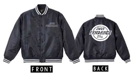 29th Stadium Blouson